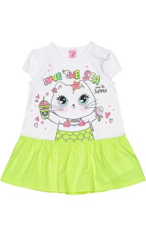 Vestido Bebê Sereia C1185 - Momi Bebê